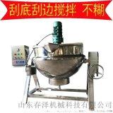 蒸汽傾斜夾層鍋 涼粉夾層鍋