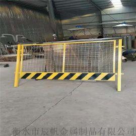 基坑围栏 竖管基坑 基坑护栏 建筑安全围栏