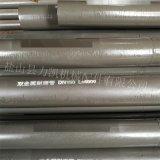 碳化硅耐磨弯头 双金属复合耐磨弯头