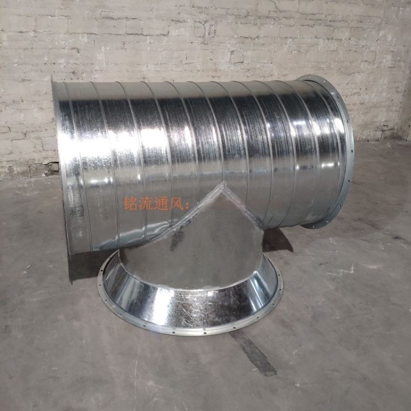 定制镀锌板三通风管 90度正三通风管