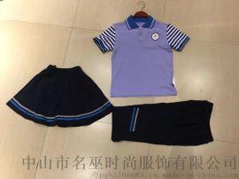 深圳校服廠家小學生校服定做中學校服訂制提供校服圖片