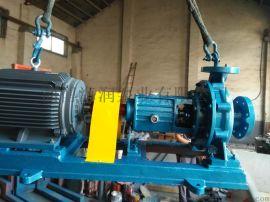 IH单级卧式不锈钢化工泵厂家供应销售