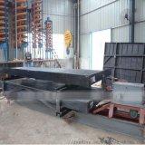 江西选矿多层摇床,2层6S玻璃钢摇床,水力摇矿床