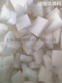 厂家直销 药厂用生物纤维填料 可定制