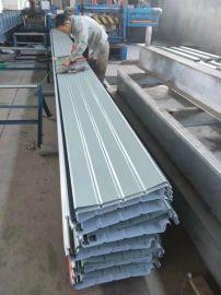 65-430 碳喷涂铝镁锰屋面板