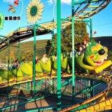洛阳青虫滑车景区游乐设备童星厂家可按场地大小定制