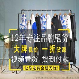 恒源祥女装唯众良品加盟细节品牌女装批发女式羊绒衫新款女装连衣裙