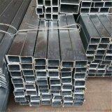 20*20鍍鋅方鋼管Q195 河北洲榮鍍鋅方管