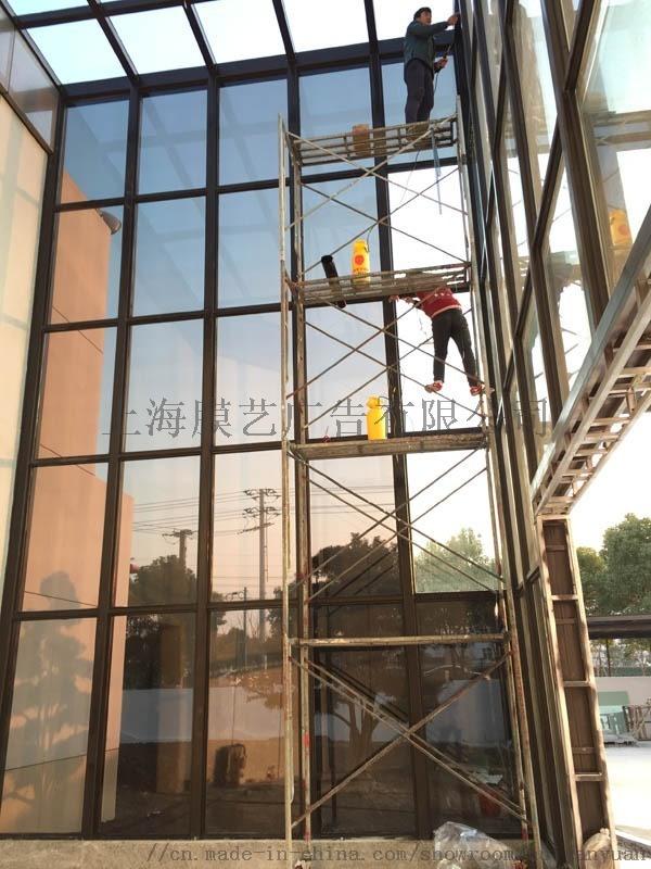 上海辦公室貼膜 上海專業玻璃貼膜 玻璃貼膜
