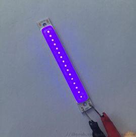 专用条形紫光cob光源特殊非标高端定制cob