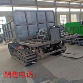 液压自卸履带运输车 全地形混凝土履带运输车