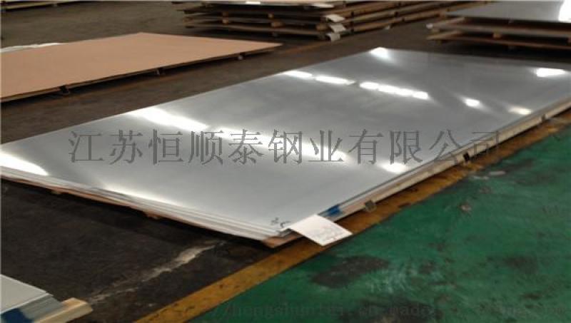 00Cr18Mo2不锈钢板现货