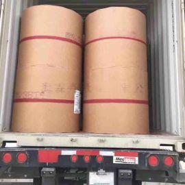 产地货源80克包装纸 **本色包装打孔牛皮纸