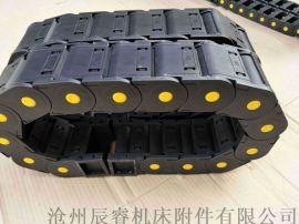 路桥设备济宁电缆桥式拖链 钢筋设备电缆桥式拖链