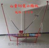 儿童蹦极,山西太原公园摆摊儿童钢架弹跳床多少钱一张