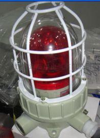 24V 220V防爆声光报**器