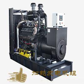 东莞柴油发电机厂家 300kw二手柴油发电机