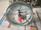 耐震表YTNXC-100/150耐震电接点压力表