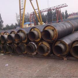 预制钢套钢保温管,直埋钢套钢保温管