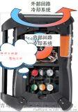 德国德图testo 350加强型工业烟气分析仪00
