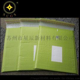 厂家直供珠光膜复合气泡袋可定制(图)