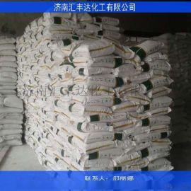 次亚磷酸钠 国标工业次磷酸钠厂家直销