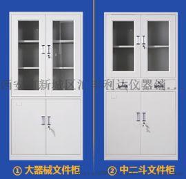 西安 衣柜,四门 衣柜13772489292