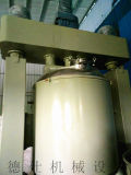 供应广东5000L强力分散机 中空玻璃胶设备