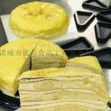商用千层蛋糕蛋皮 水果班戟皮 毛巾卷皮生产设备