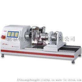 CTT1202微機控制電子扭轉試驗機