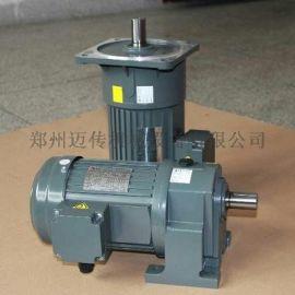 减速电机 减速电机100W 减速电机厂家