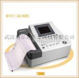 供应理邦 SE-1200数字式十二道心电图机