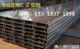 佛山槽钢广东镀锌槽钢国标槽钢角钢