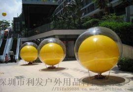 落地球定制/空飄球定制活動物料定制可以文字LOGO