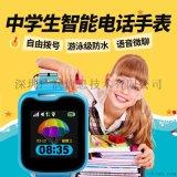 儿童智能防水手表学生gps定位电话拍照防丢器私模