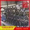 厂家定制304不锈钢镜面黑钛彩色不锈钢装饰装潢板