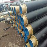保溫管 聚氨酯保溫管 硬質聚氨酯保溫管