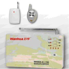 智能防盗电话报 系统(WH868-A1-150)