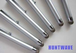 导电纤维布手写笔, 新专利触控纤维布触控笔