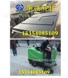 拖挂房车玻璃钢外壳 玻璃钢汽车外壳加工定做设备护罩定做厂家