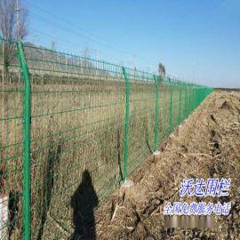 沃达双边丝折弯护网  高速焊接隔离栅防护网 场地铁围栏