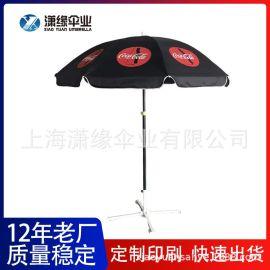专业沙滩伞外贸户外海滩太阳伞遮阳沙滩伞制作厂