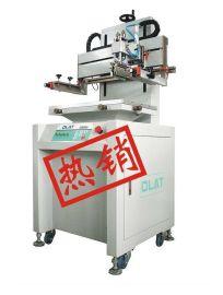 大幅面印刷平面网印机