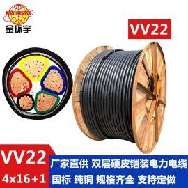 金环宇电缆 VV22 4*16+1*10mm2电缆 塑料绝缘铜带铠装电力电缆