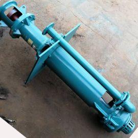 腋下泥浆泵50ZJL-18 液下渣浆泵沼气池抽渣泵歌迪泵业