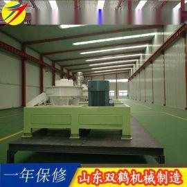 安装调试锯末稻草颗粒机 生物质燃烧能源颗粒机厂家直销