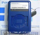 普天CP IDRM02/TG身份證閱讀器