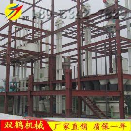 1-20吨家禽饲料颗粒生产线 鸡鸭猪牛羊饲料成套设备 鱼虾海参专用