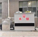 閉式冷卻塔生產廠家上海本研BY-BL 閉式冷卻塔 現貨供應
