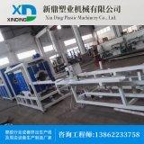 江苏厂家直销管材生产线  塑料管材设备 多层管生产设备